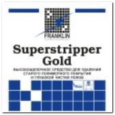 SuperstripperGold