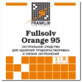 Fullsolv Orange 95